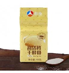 (两包装) 梅山*高活性干酵母粉 15g*2 Dry Yeast Powder
