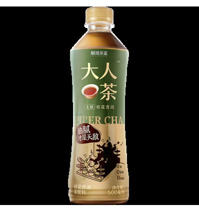 (黄)麟珑茶室*大麦爽茶 500ml Tea