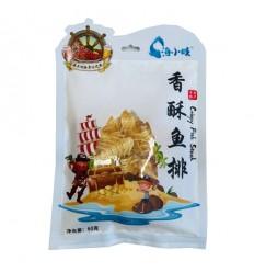 瑞松*烤鱼片 35g grilled fish