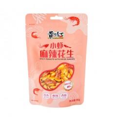 (粉)黄飞红*小虾麻辣花生 98g peanut