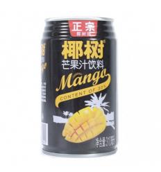 椰树牌*芒果汁 310ml Mango drink