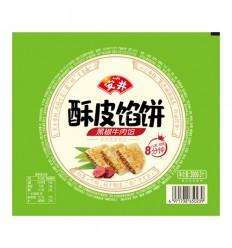 (A区)安井*酥皮馅饼*黑椒牛肉馅*3个装 300g anjoy food