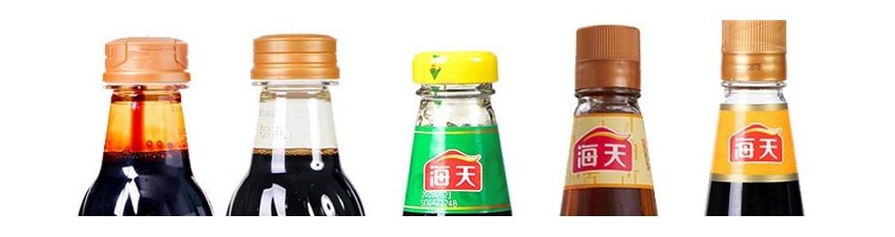 酱油、料酒、醋、香油